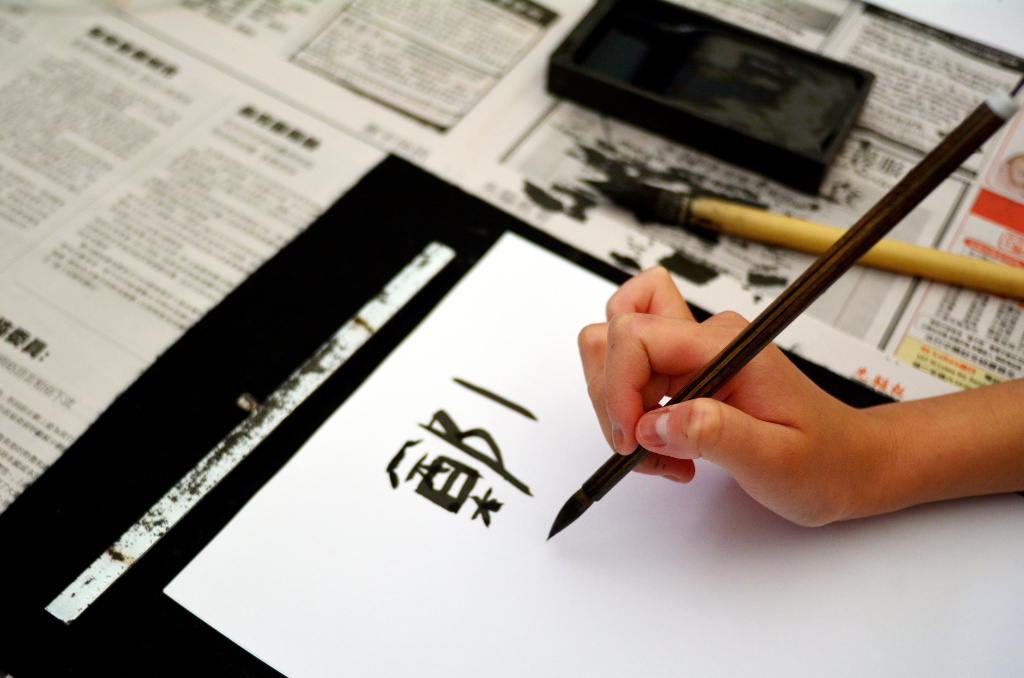 Kurz kaligrafie